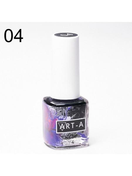 Art-A Аква краска, 04, 5 ml