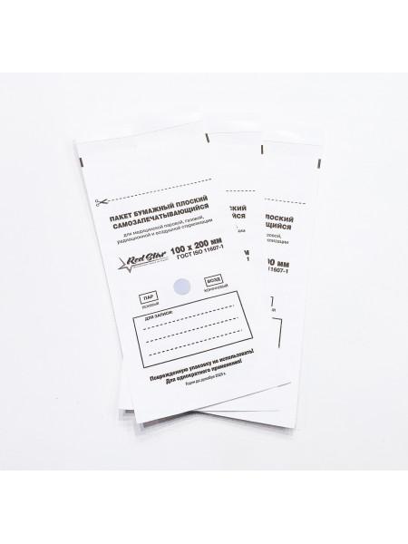 Крафт-пакеты Белые 100x200 Red Star 1 шт