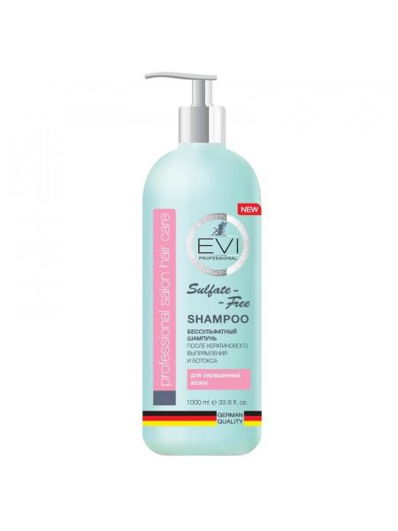 «EVI» Professional Шампунь  бессульфатный для окрашенных волос. 1000 мл