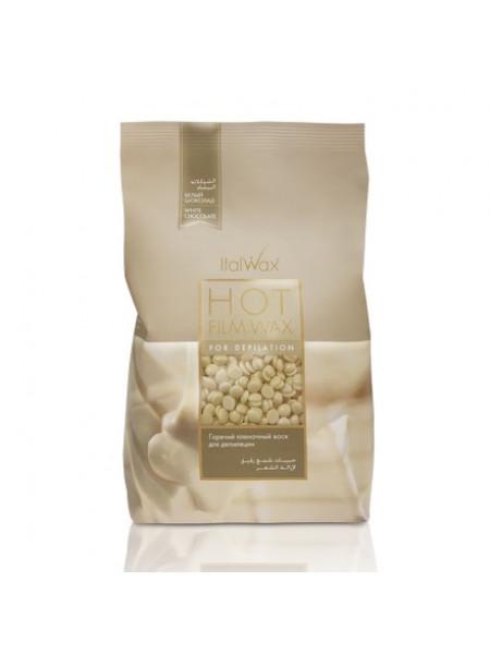 Воск горячий (пленочный) ITALWAX Белый шоколад гранулы 1кг.