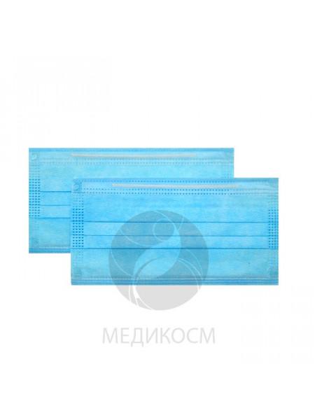 Маска 3-х слойная в коробке, небесно-голубая, 50 шт. (фильтр - мелтблаун)